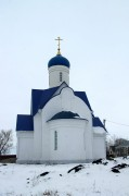 Мосальское. Рождества Пресвятой Богородицы, церковь