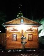 Третьи Вурманкасы. Илариона, епископа Верейского, часовня-купальня