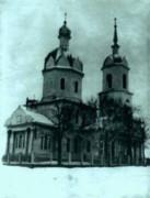Теньковка. Троицы Живоначальной, церковь