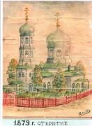 Суруловка. Казанской иконы Божией Матери, церковь