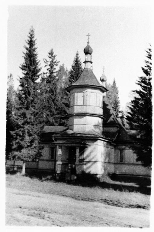 Церковь Троицы Живоначальной, Сиверский