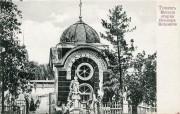 Томск. Богородице-Алексиевский монастырь. Часовня над местом погребения Феодора Томского (утраченная)