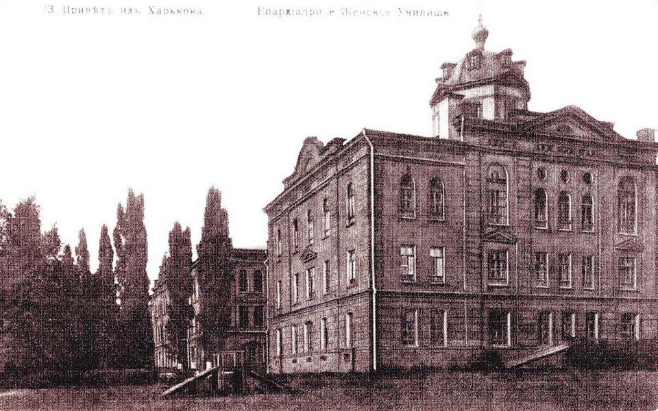 Домовая церковь Варварывеликомученицы при бывшем Епархиальном женском училище, Харьков