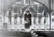 Харьков. Варварывеликомученицы при бывшем Епархиальном женском училище, домовая церковь