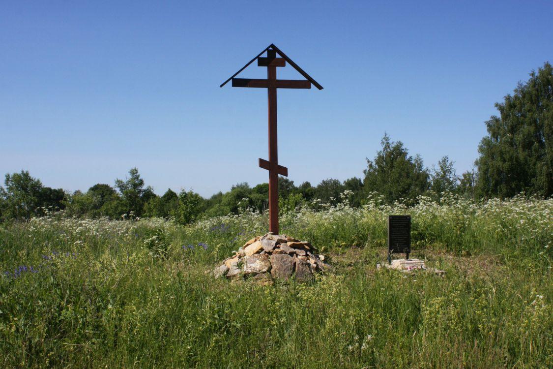 Церковь Казанской иконы Божией Матери, Коледино