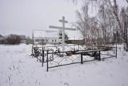 Давыдово. Рождества Христова, церковь
