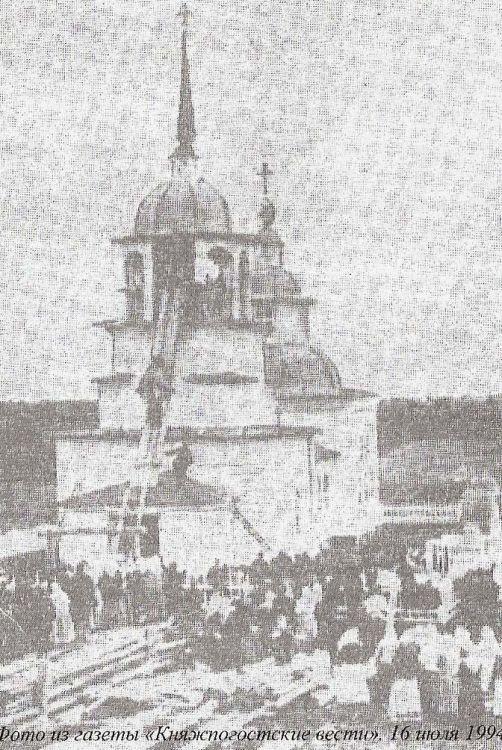 Церковь Николая Чудотворца, Шошка