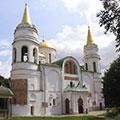 Чернигов, Спасо-Преображенской собор