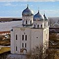 Великий Новгород, Георгиевский собор
