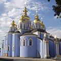 Киев, собор Михаила Архангела