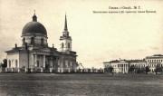 Собор Николая Чудотворца - Омск - Омск, город - Омская область