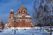 Церковь Троицы Живоначальной в Щурове - Коломна - Коломенский городской округ - Московская область
