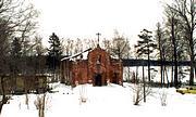 Церковь Николая Чудотворца - Малинники - Сергиево-Посадский городской округ - Московская область