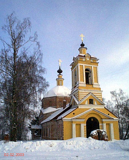 Московская область, Сергиево-Посадский городской округ, Слотино. Церковь Иоанна Богослова, фотография. фасады
