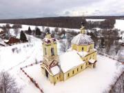 Церковь Иоанна Богослова - Слотино - Сергиево-Посадский городской округ - Московская область