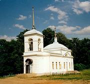 Церковь Покрова Пресвятой Богородицы - Сабурово - Сергиево-Посадский городской округ - Московская область