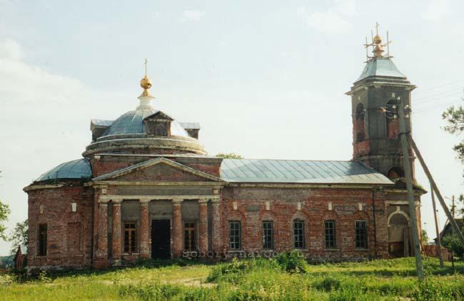 Церковь Николая Чудотворца, Озерецкое
