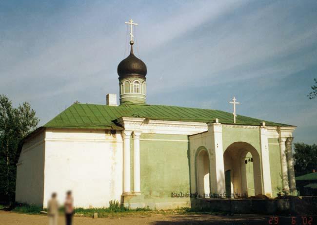 Московская область, Сергиево-Посадский городской округ, Хотьково. Церковь Алексия, человека Божия, фотография. фасады
