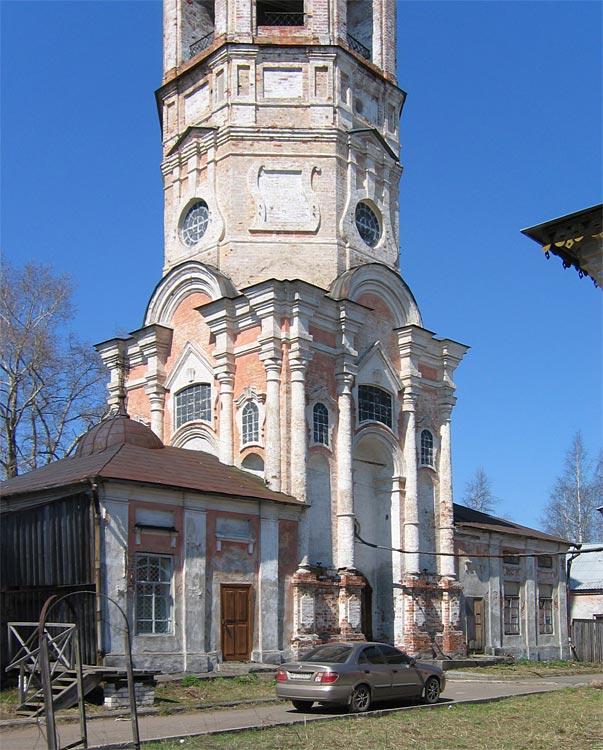 Собор Троицы Живоначальной, Осташков