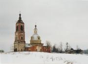 Церковь Рождества Пресвятой Богородицы - Богородское - Сергиево-Посадский городской округ - Московская область