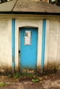 Часовня Иоанна Предтечи с источником - Слотино - Сергиево-Посадский городской округ - Московская область