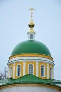 Церковь Василия Великого - Васильевское - Сергиево-Посадский городской округ - Московская область
