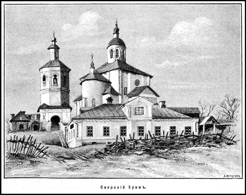 Смоленская область, Смоленск, город, Смоленск. Церковь Михаила Архангела (Свирская) на Пристани, фотография. архивная фотография,