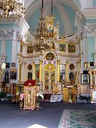 Собор Екатерины - Кингисепп - Кингисеппский район - Ленинградская область