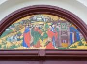 Константино-Еленинский монастырь. Церковь Константина и Елены - Ленинское - Выборгский район - Ленинградская область