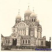 Кафедральный собор Александра Невского - Таллин - Таллин, город - Эстония