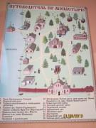 Важеозерский Спасо-Преображенский мужской монастырь - Интерпосёлок - Олонецкий район - Республика Карелия