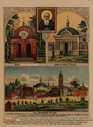 Махра. Троицкий Стефано-Махрищский женский монастырь