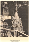Ярославль. Илии Пророка, церковь