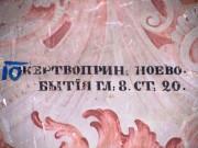 Церковь Входа Господня в Иерусалим - Тотьма - Тотемский район - Вологодская область