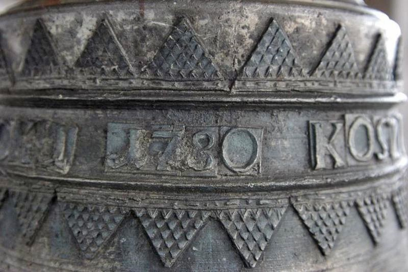 Часовня Николая Чудотворца, Вершинино