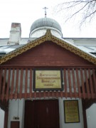 Церковь Рождества Пресвятой Богородицы на Михалице - Великий Новгород - Великий Новгород, город - Новгородская область