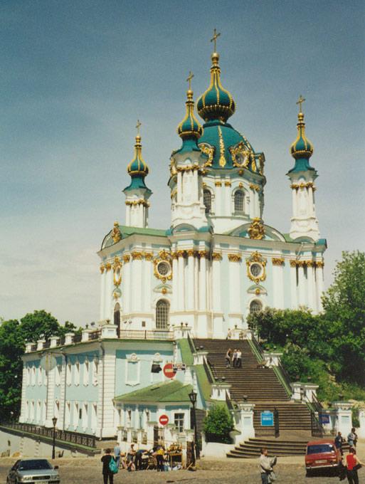Украина, Киевская область, Киев, город, Киев. Церковь Андрея Первозванного, фотография. фасады