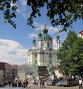 Киев,