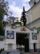 Выдубицкий монастырь - Киев - Киев, город - Украина, Киевская область