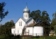 Церковь Никиты Новгородского - Волховский - Великий Новгород, город - Новгородская область