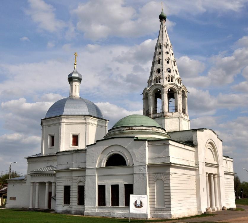 Собор Троицы Живоначальной, Серпухов