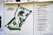 Саввино-Сторожевский монастырь - Звенигород - Одинцовский городской округ и ЗАТО Власиха, Краснознаменск - Московская область