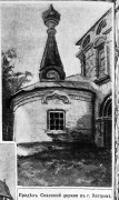 Церковь Спаса Преображения за Волгой - Кострома - Кострома, город - Костромская область
