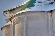 Собор Успения Пресвятой Богородицы на Городке - Звенигород - Одинцовский городской округ и ЗАТО Власиха, Краснознаменск - Московская область