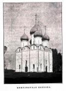 Церковь Михаила Архангела - Микулино - Лотошинский городской округ - Московская область