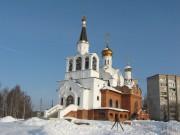 Церковь Всех Святых, в земле Российской просиявших - Белоозёрский - Воскресенский городской округ - Московская область