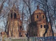 Церковь Покрова Пресвятой Богородицы - Губино, урочище - Воскресенский городской округ - Московская область