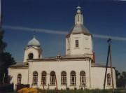 Церковь Владимирской иконы Божией Матери - Осташово - Воскресенский городской округ - Московская область