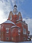 Церковь Серафима Саровского - Федино - Воскресенский городской округ - Московская область