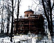 Церковь Петра и Павла на Сильнище - Великий Новгород - Великий Новгород, город - Новгородская область